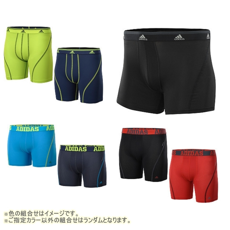 adidas 1色選べる激安福袋 メンズボクサーパンツ2枚セットカラー写真01