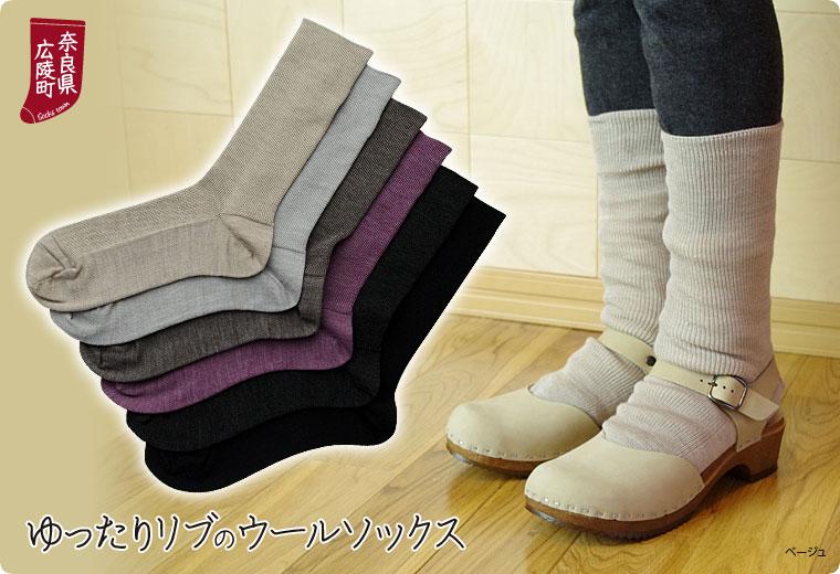 冷え取り靴下 4足セットカラー写真03