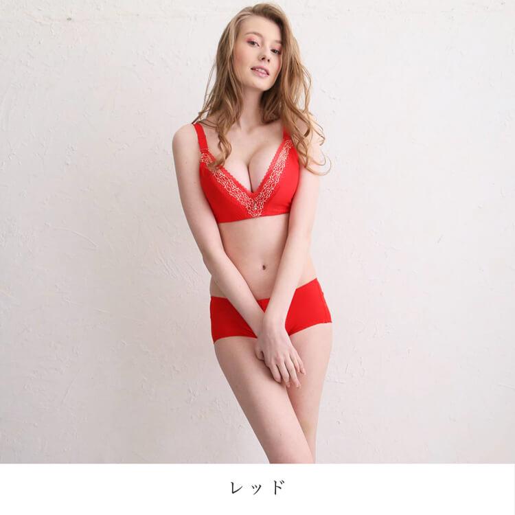 ラディアンヌ 脇肉カップインブラカラー写真03