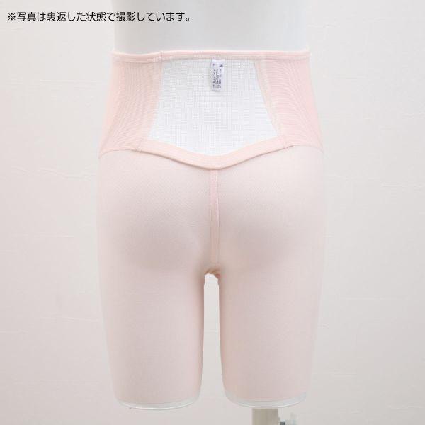 Wacoal (マタニティ)MATERNITY 産前用 マミングサポート 妊婦帯 パンツタイプカラー写真03