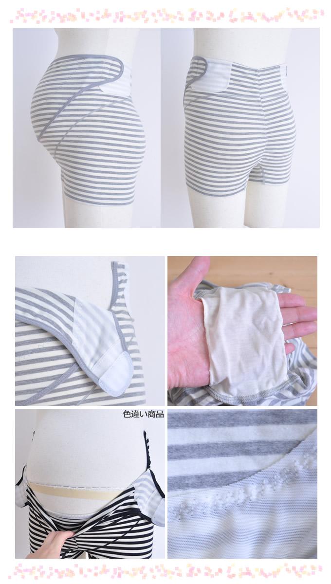 犬印本舗 腹帯・妊婦帯 ボクサータイプ カラー写真03