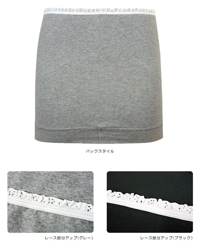 やわらかベア天竺ソフトサポート妊婦帯カラー写真02