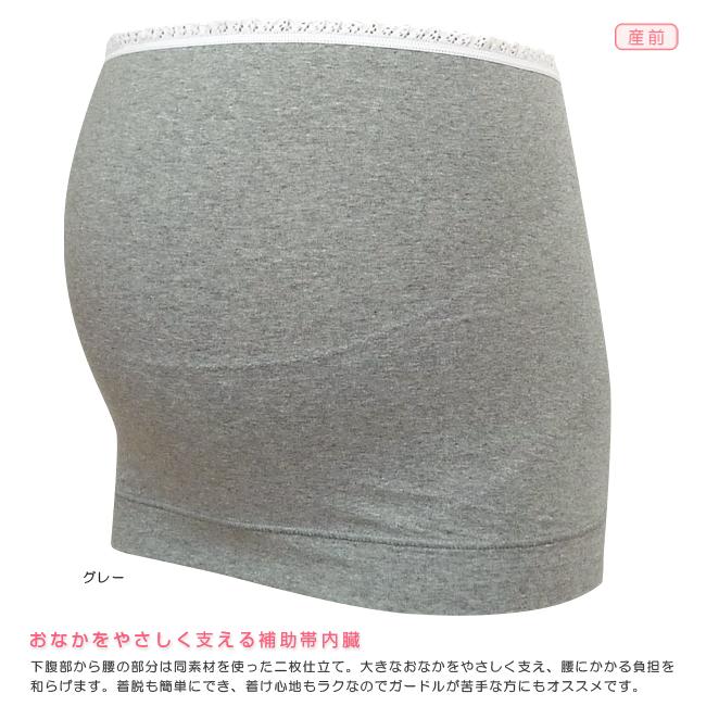 やわらかベア天竺ソフトサポート妊婦帯カラー写真01