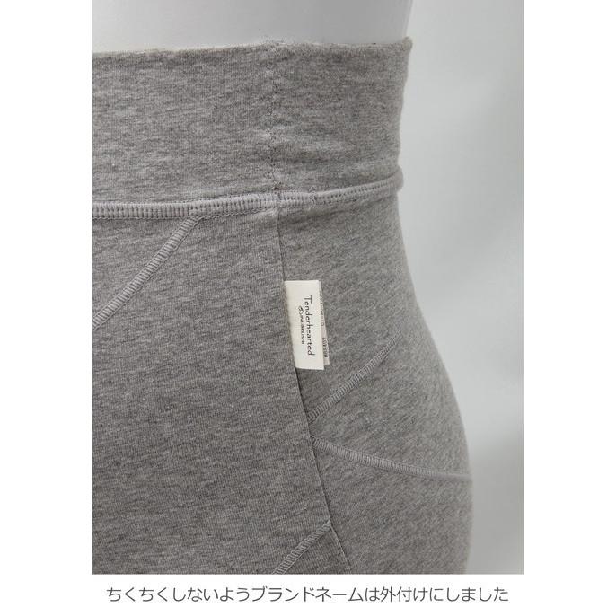犬印本舗 オーガニックらくばきパンツ妊婦帯カラー写真02