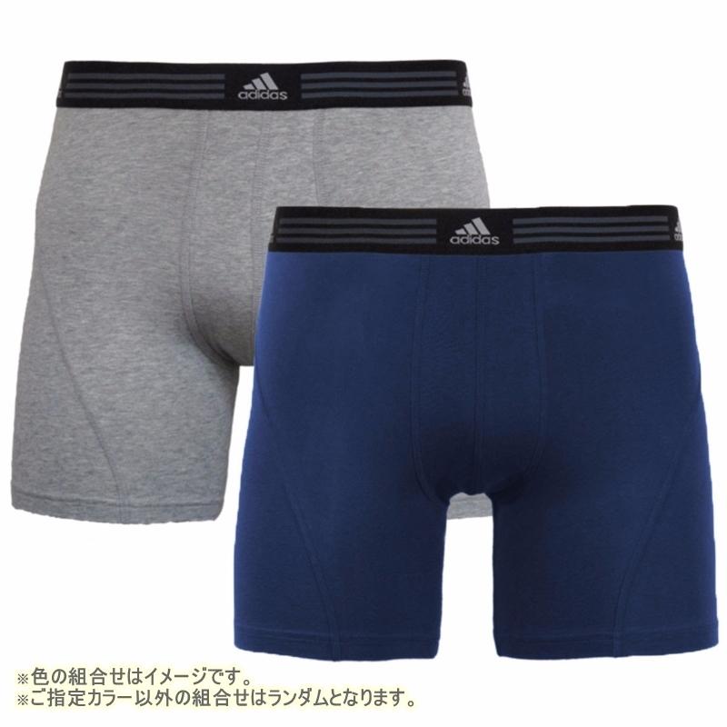 adidas 1色選べる激安福袋 メンズボクサーパンツ2枚セットカラー写真03