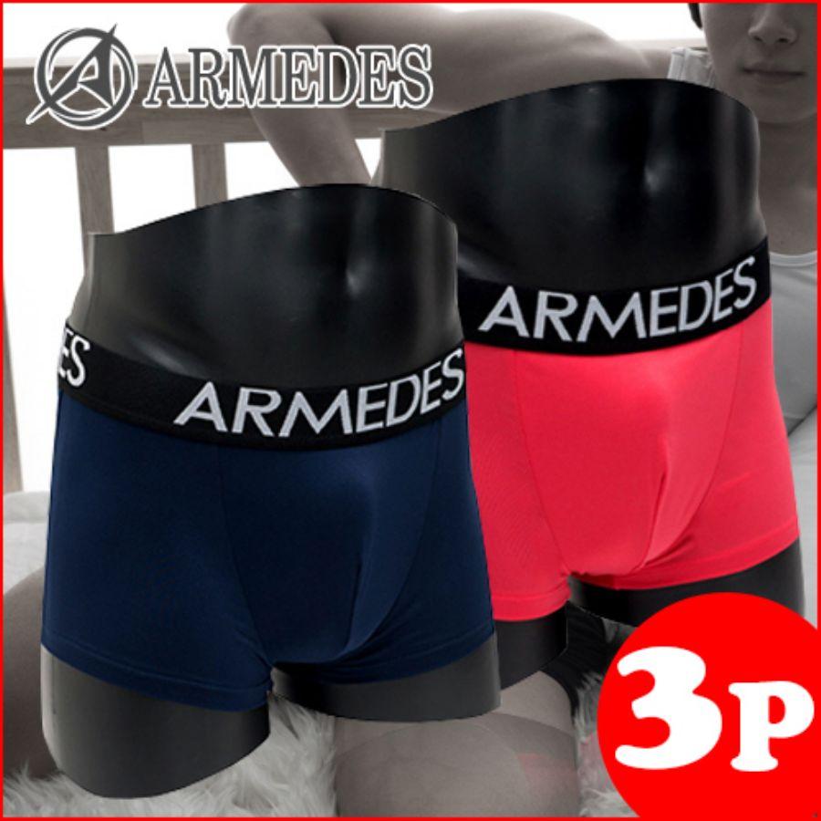 アルメデス ボクサーパンツ 3枚セットスタイル写真