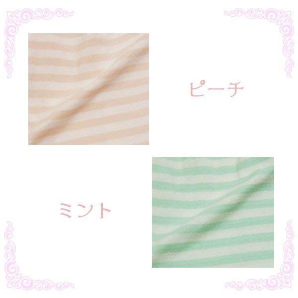 藤本美貴(ミキティ)コラボ ボーダー柄カラー写真02
