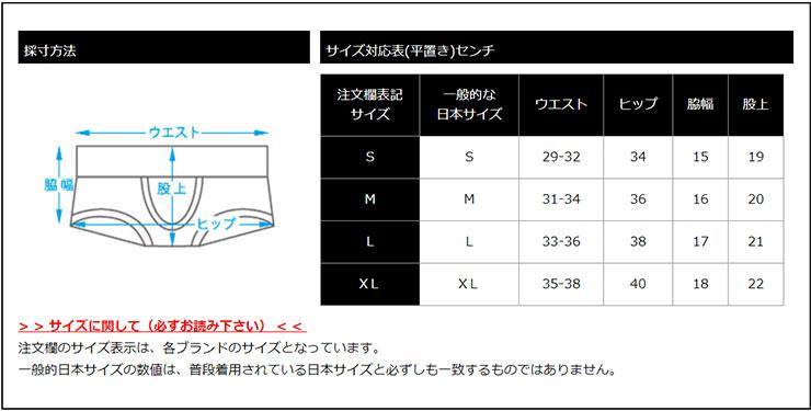 【3枚パンツセット】 GX3/ジーバイスリー SIMPLIZE ベ—シックボクサーパンツ ブルーカラー写真04