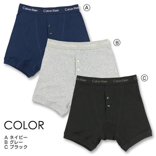 カルバンクライン・ボタンフライ ボクサーパンツ 【特別企画・2枚組セット】カラー写真01