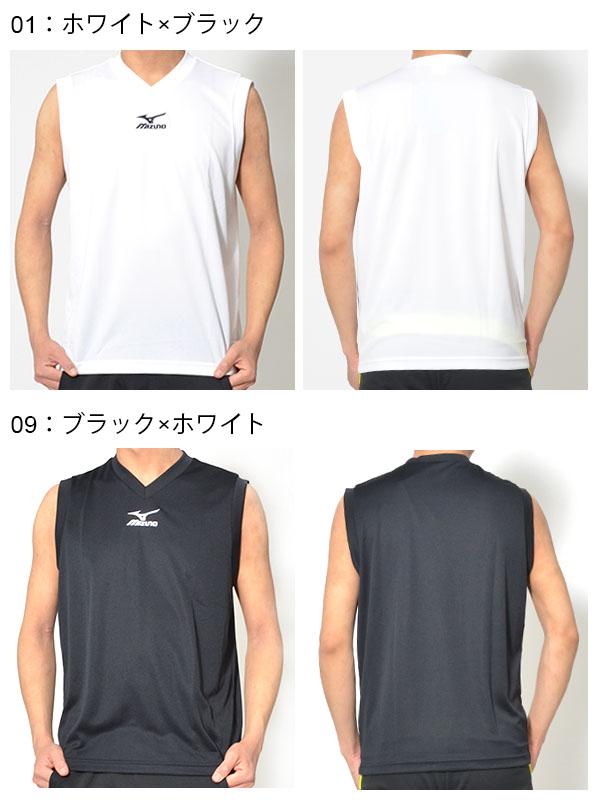 ミズノ MIZUNO Tシャツ メンズ ワンポイントカラー写真01