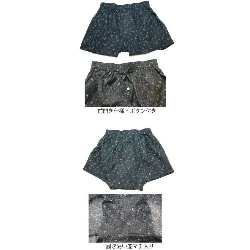 Lapineal ラピネルプリント柄トランクス4枚セットカラー写真01