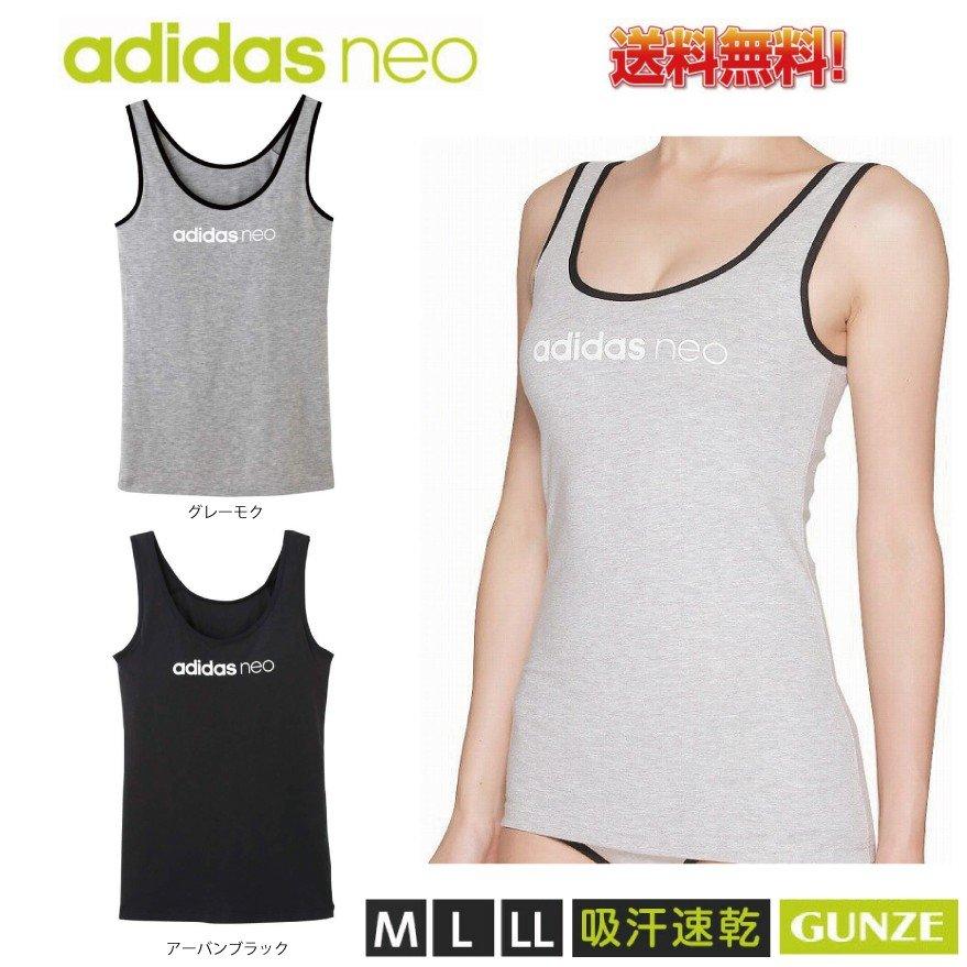 GUNZE グンゼ adidas neo カップ付タンクトップスタイル写真