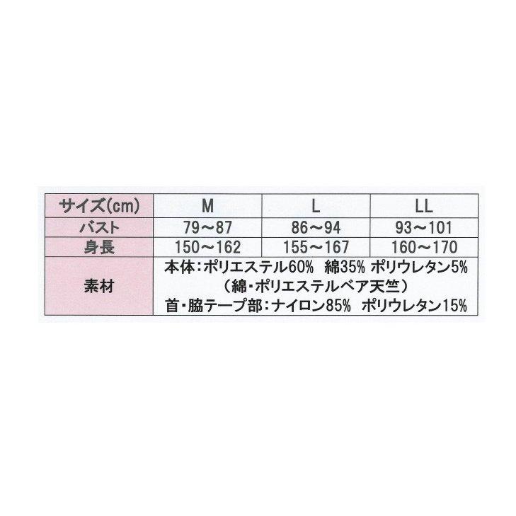 GUNZE グンゼ adidas neo カップ付タンクトップカラー写真02
