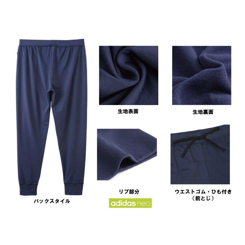 GUNZE グンゼ adidas neo Beyond アスレジャーレギンスカラー写真01