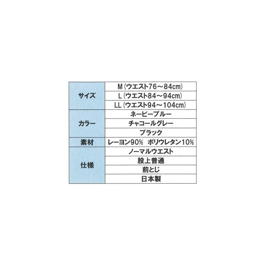 GUNZE グンゼ BODY WILD AIRZ カットオフ エアーズボクサー無地その他の写真01