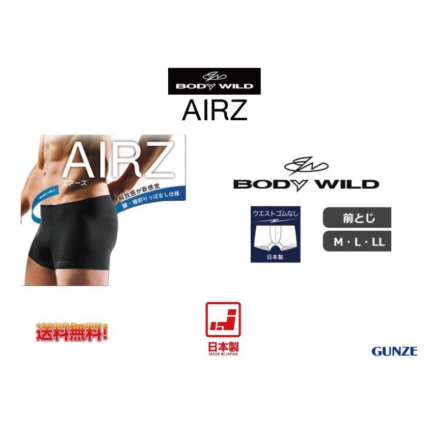 GUNZE グンゼ BODY WILD AIRZ カットオフ エアーズボクサープリント柄カラー写真01