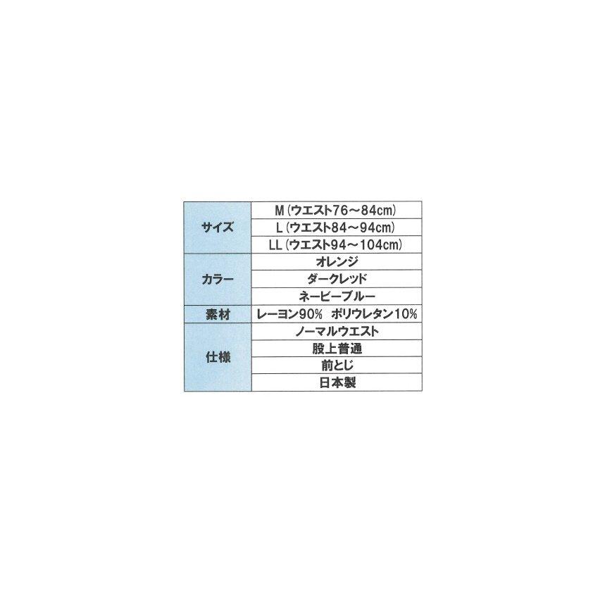 GUNZE グンゼ BODY WILD AIRZ カットオフ エアーズボクサープリント柄その他の写真01