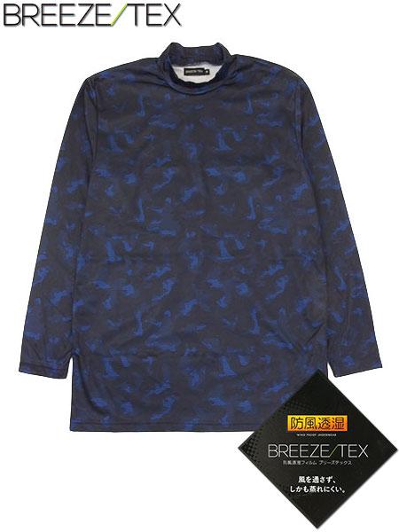 BREEZE TEX(ブリーズテックス) 紳士防風長袖ハイネックシャツスタイル写真