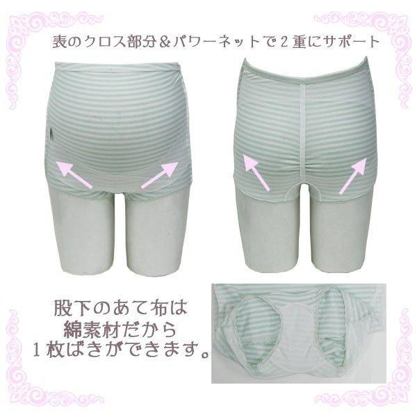 藤本美貴(ミキティ)コラボ ボーダー柄カラー写真01