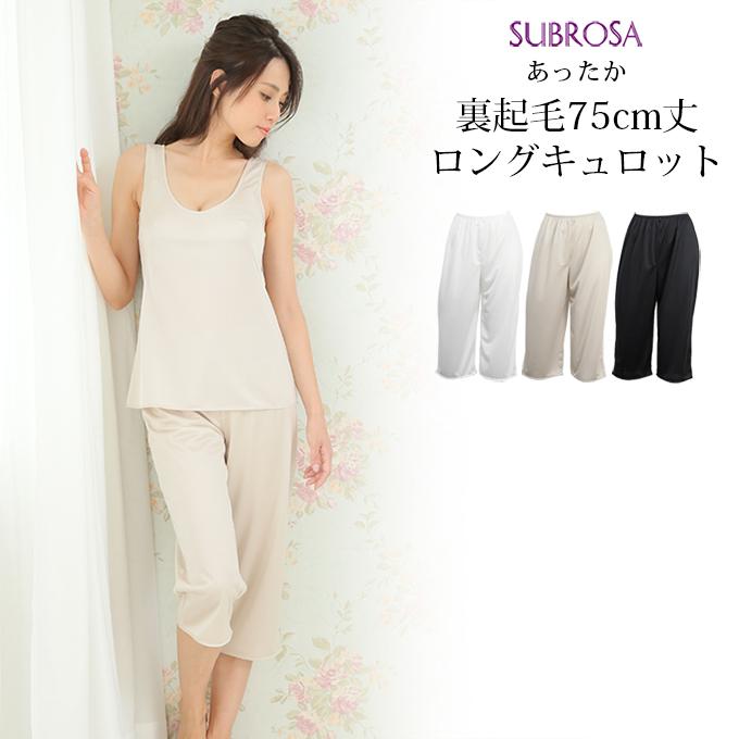 日本製 ぺチコート パンツ 裏起毛スタイル写真