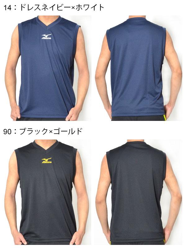ミズノ MIZUNO Tシャツ メンズ ワンポイントカラー写真02