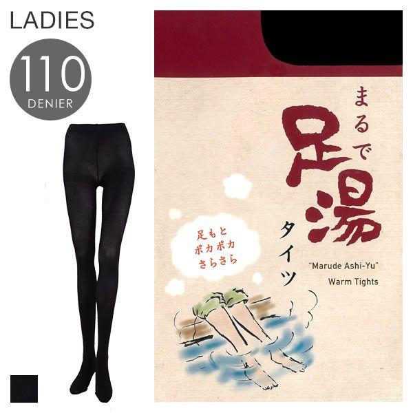 まるで足湯(R) タイツ 110デニール 足首から165デニール 厚手 日本製スタイル写真