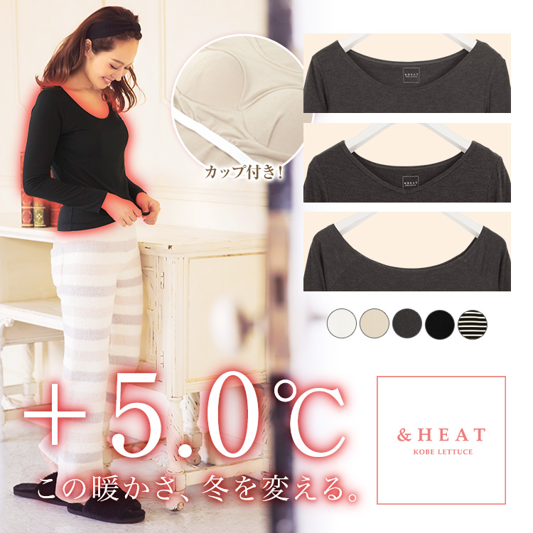 [&HEAT]寒い冬も快適に+5.0℃!カップ付ロングTシャツスタイル写真