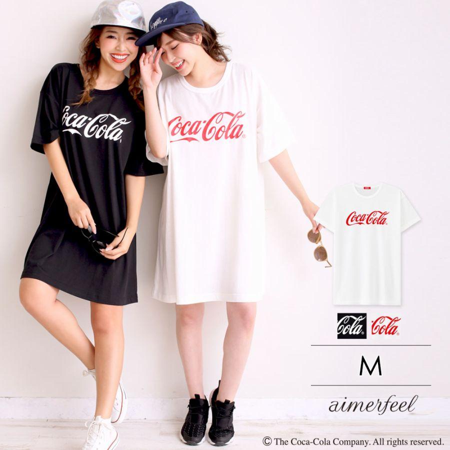 「コカ・コーラ」 ワンピーススタイル写真
