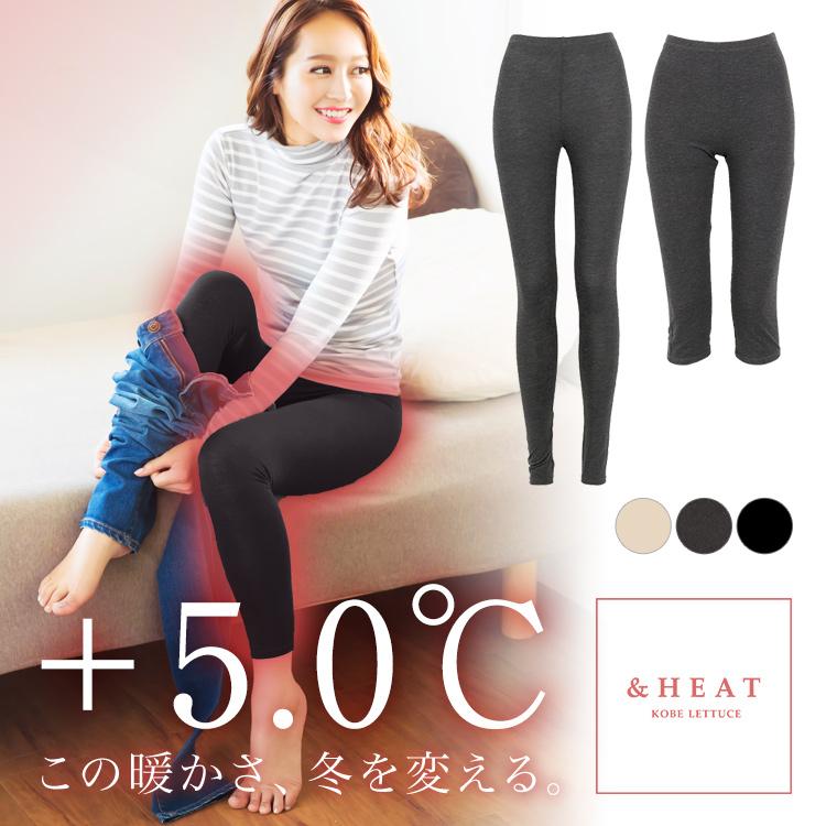 [&HEAT]寒い冬も快適に+5.0℃!選べる着丈★6分or9分丈スタイル写真