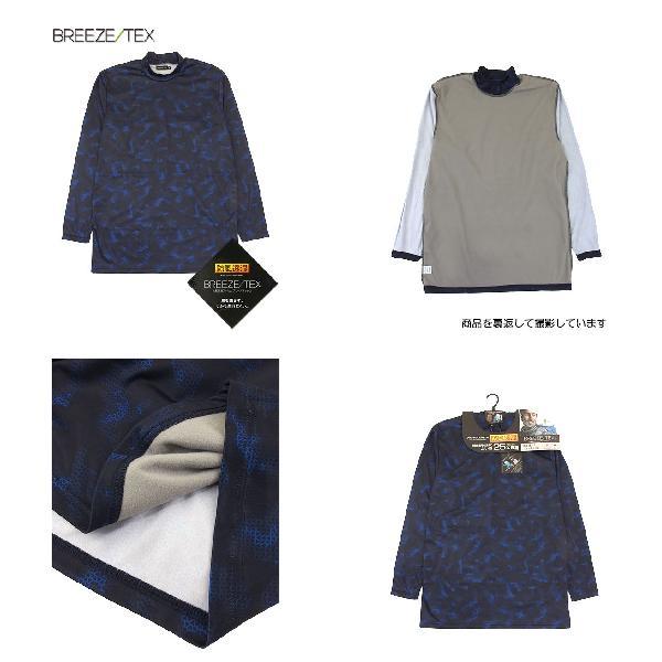BREEZE TEX(ブリーズテックス) 紳士防風長袖ハイネックシャツカラー写真01