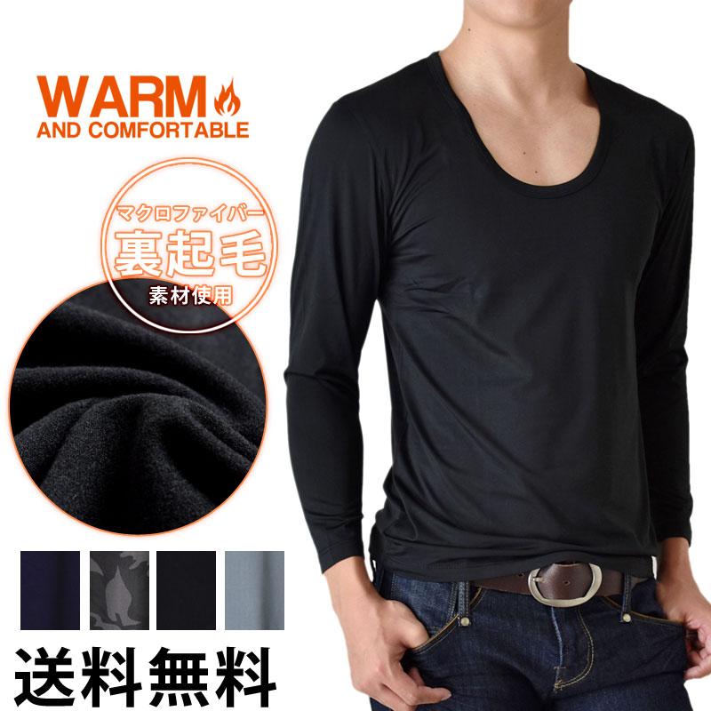 超暖あったかインナー長袖Tシャツスタイル写真