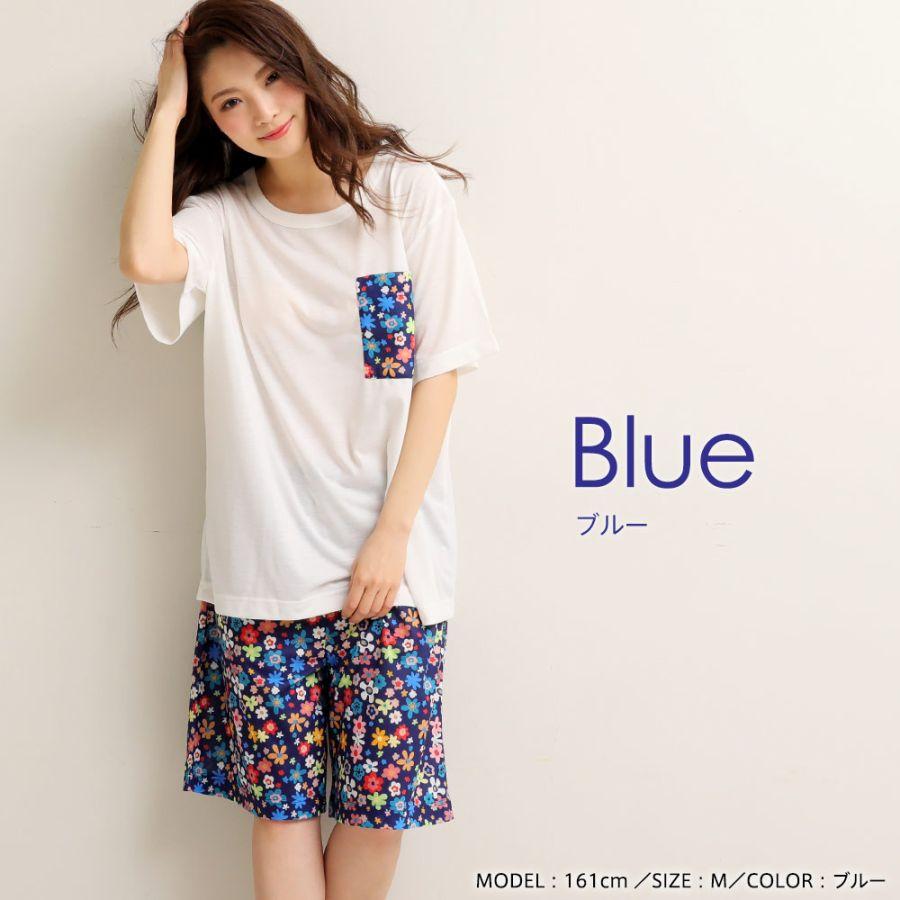 カジュアル 半袖 上下セット(男女兼用サイズ)カラー写真02
