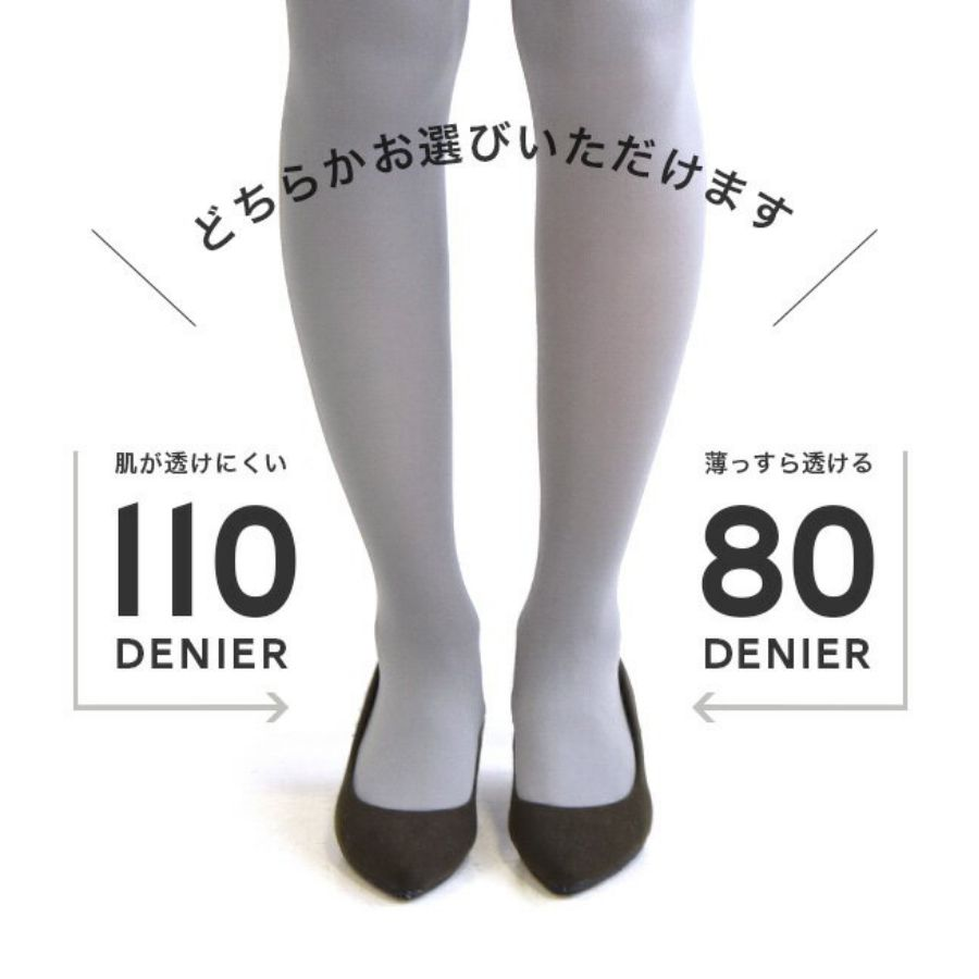 選べるデニール 発熱タイツカラー写真01