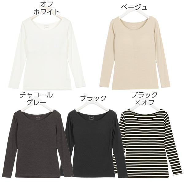 [&HEAT]寒い冬も快適に+5.0℃!カップ付ロングTシャツカラー写真01