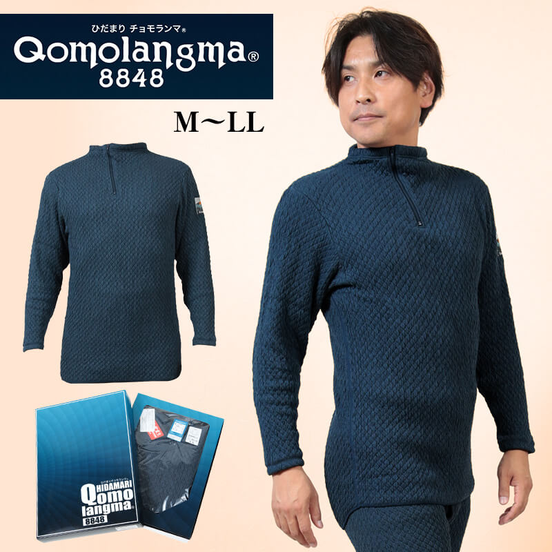 チョモランマ 紳士長袖ハイネックアンダーシャツスタイル写真