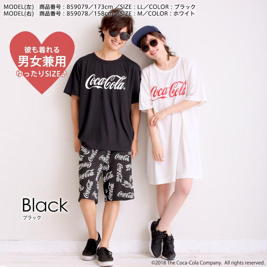 「コカ・コーラ」 上下セット(男女兼用サイズ)その他の写真01