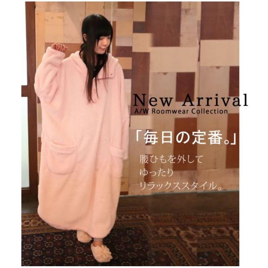お洒落な着る毛布カラー写真02