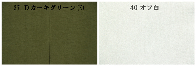 10分丈 & 7分丈 レギンスパンツその他の写真02