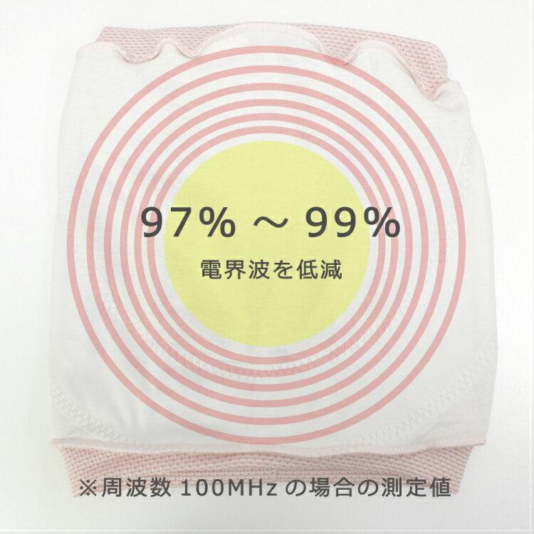 7909 電磁波シールド内蔵 妊婦帯 [産前] 腹巻きタイプカラー写真01