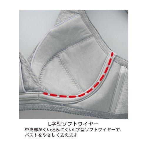授乳対応L字型ワイヤークロスオープンシンプルブラジャー2色セットカラー写真03