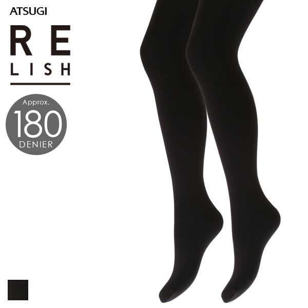 ATSUGI (レリッシュ)Relish ORIGINAL 180デニール ダブルニットプレーンタイツスタイル写真