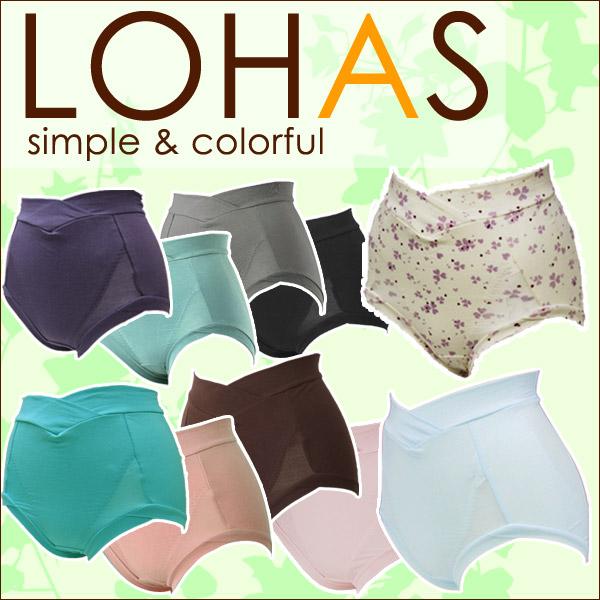 シェイプ ショーツ 【LOHAS】スタイル写真
