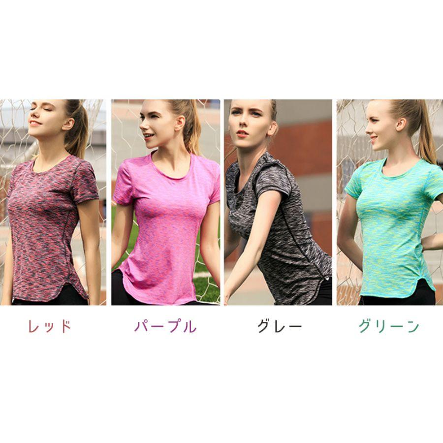 Super Fit Tshirt スーパーフィットTシャツカラー写真01