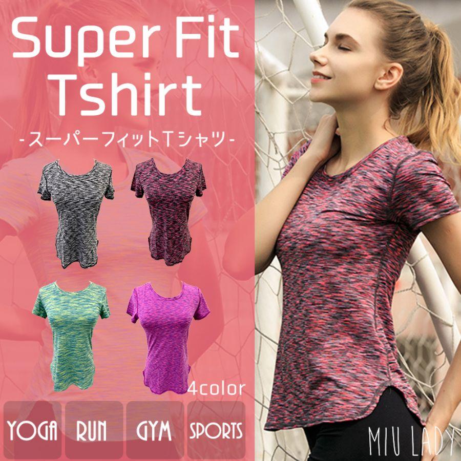 Super Fit Tshirt スーパーフィットTシャツスタイル写真