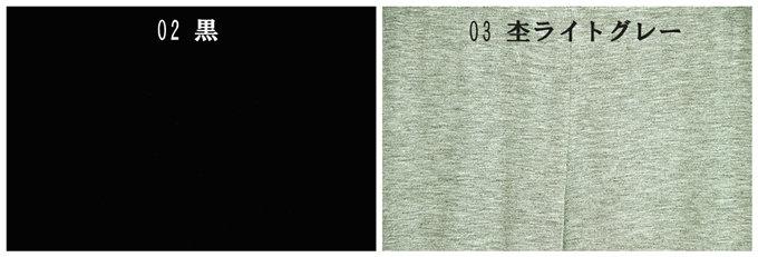 10分丈 & 7分丈 レギンスパンツカラー写真02