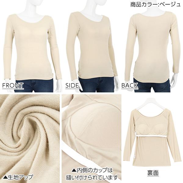 [&HEAT]寒い冬も快適に+5.0℃!カップ付ロングTシャツカラー写真02
