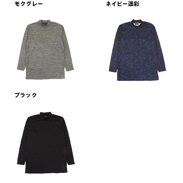 BREEZE TEX(ブリーズテックス) 紳士防風長袖ハイネックシャツカラー写真02