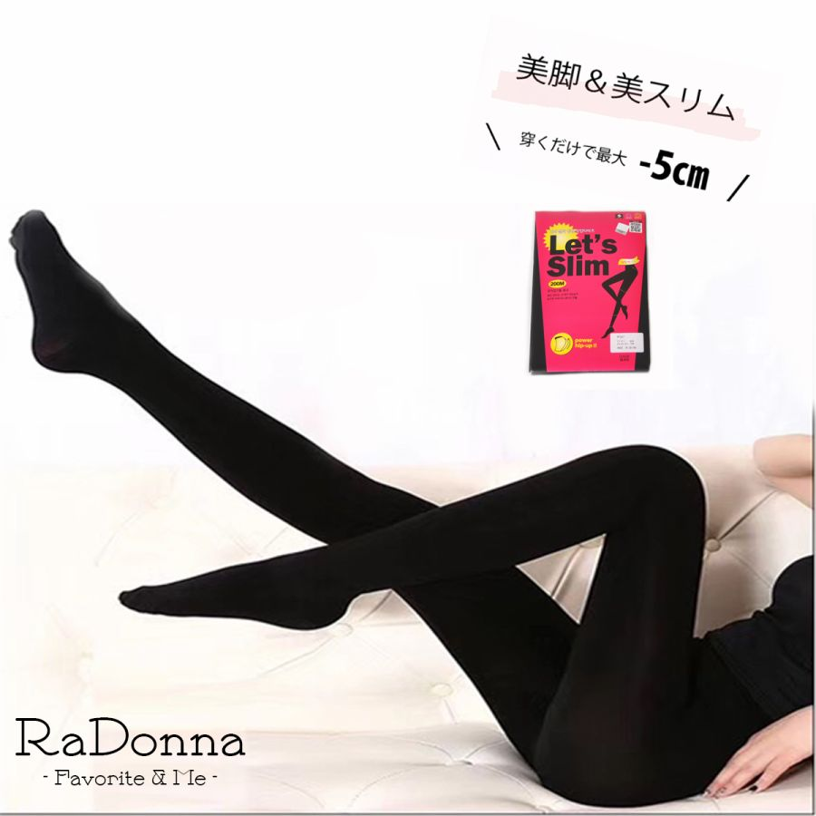 Radonna美脚&美スリムスタイル写真