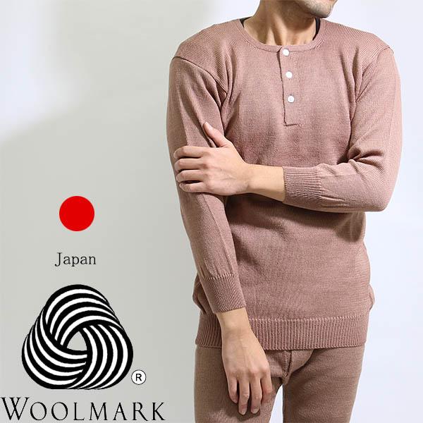 日本製 ラクダ色 毛 ウール100%面二シャツ(横編7G天竺手編み風)スタイル写真