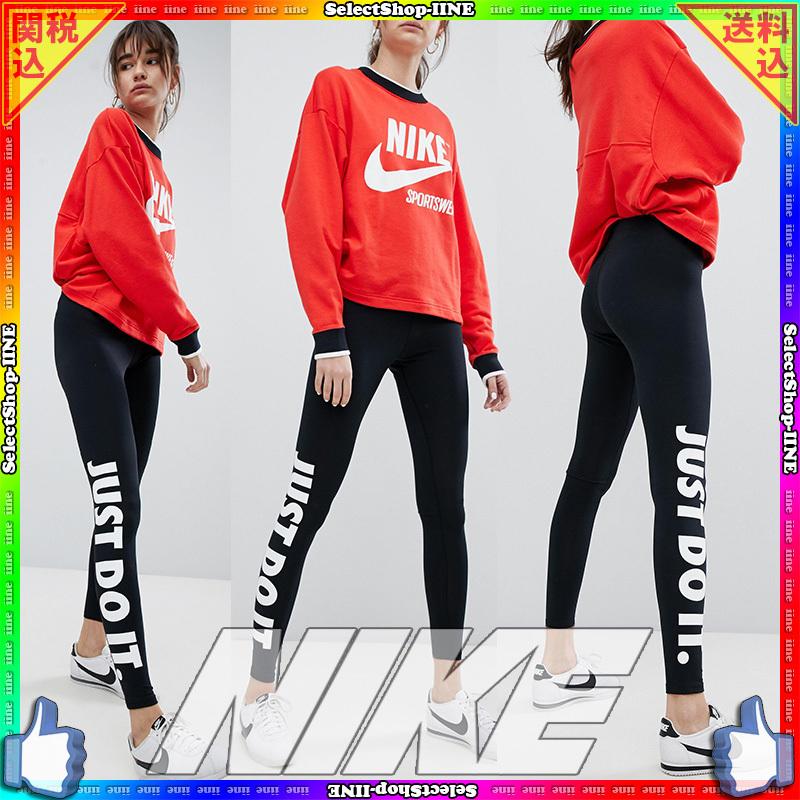Nike☆JUST DO IT サイドロゴ レギンススタイル写真